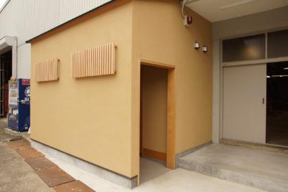 松戸工場に数寄屋建築の東司(とうす)