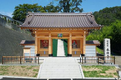 日蓮宗本國寺様 八脚門